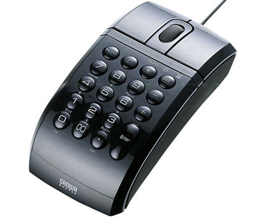 keypad mouse Unusual Computer Mice You Probably Havent Seen Before