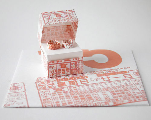 Lifespan of Paper Marriage Masters of Paper Art and Paper Sculptures