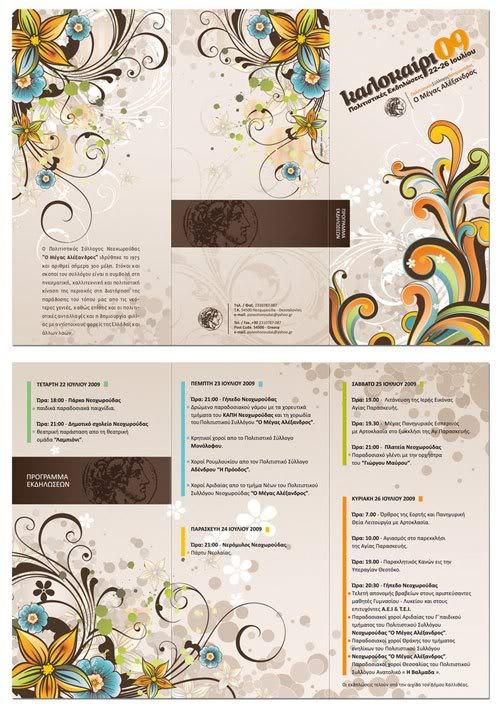Cultural events 2009 Print Inspiration