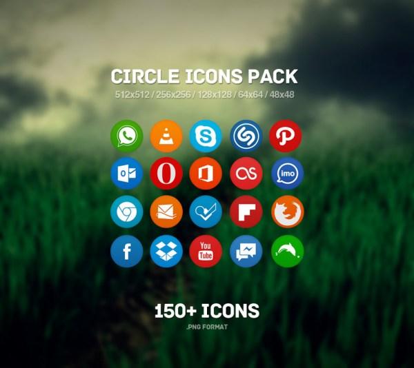 Iconos del círculo de Paquete